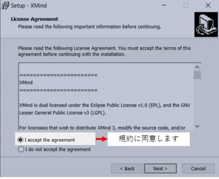 XMindのsetup(I accept the agreement)