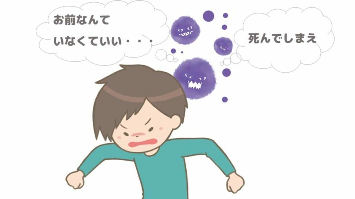 >統合失調症の陽性症状とは、幻聴・被害妄想・思考混乱などがある