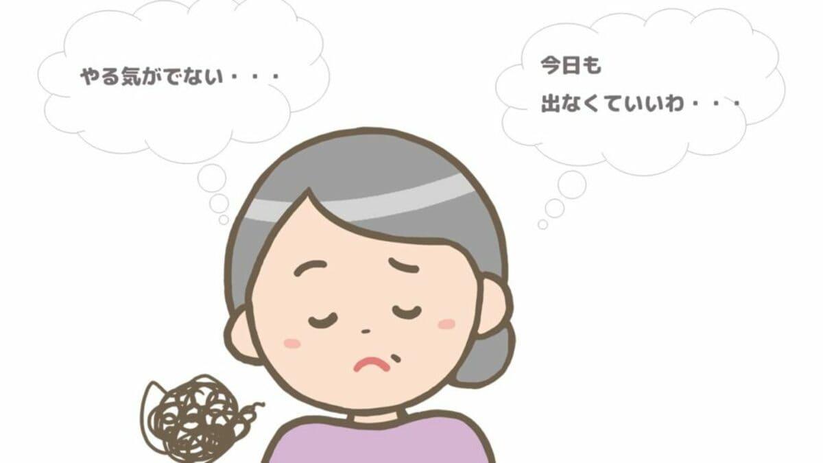統合失調症の慢性期(消耗期、休息期)には周囲のことに無関心になったり感情表現がうまくできなくなる感情の平板化したりする陰性症状がある