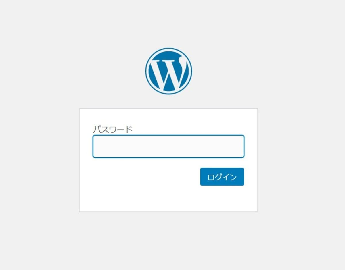 パスワードがかかったWordPressのサイト