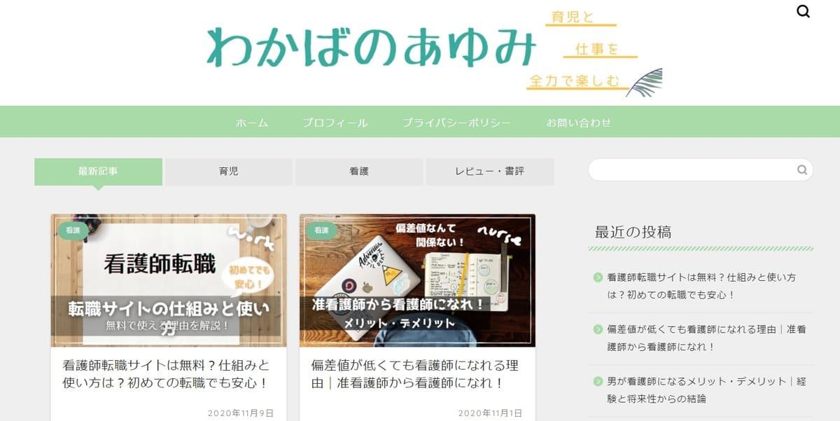 ヤマヒロさんのブログ添削
