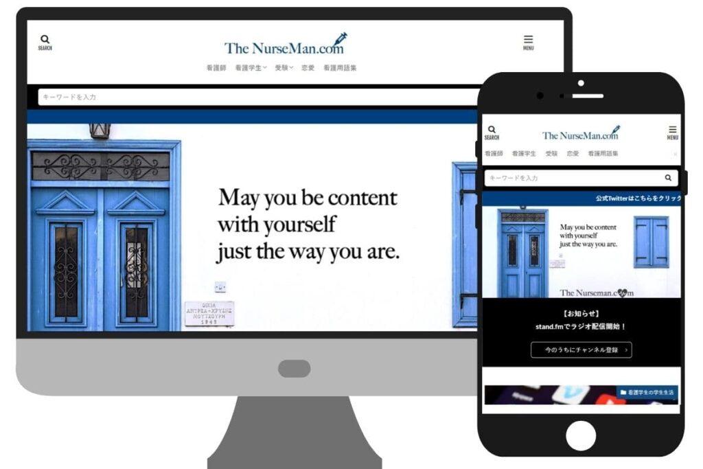 The-NurseMan.com
